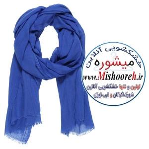 شستشوی شال روسری
