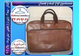 شستشوی کیف و چمدان