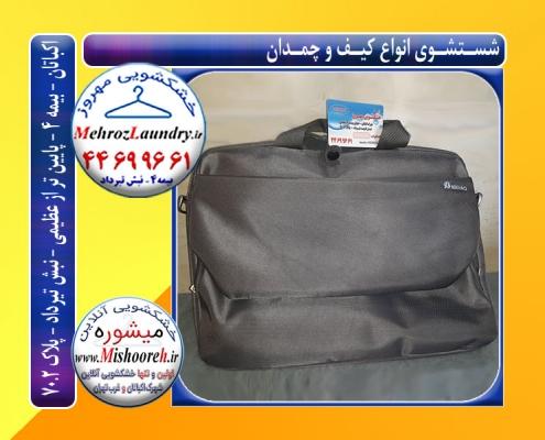 bag baggage 3